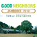 GOOD NEIGHBORS JAMBOREE、先行発売決定!