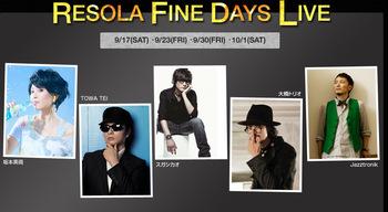 RESOLA FINE DAYS LIVE 〜坂本美雨、TOWA TEI、大橋トリオ〜