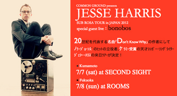 【JAPAN TOUR】 ジェシーハリス福岡&熊本公演。guest/bonobos