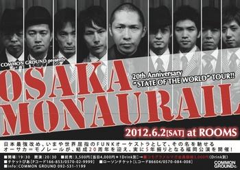 [LIVE] オーサカ=モノレール 20周年ツアー