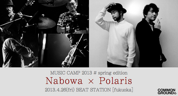 【MUSIC CAMP】Nabowa × Polaris 4/26(金) 福岡 BEAT STATION