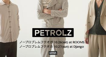 【LIVE TOUR】ペトロールズ福岡&熊本公演