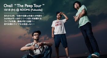 【LIVE】Ovall
