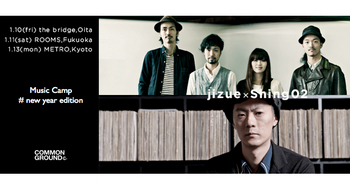 【Music Camp】