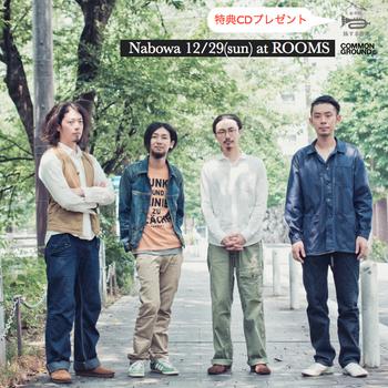 【LIVE】Nabowa Live 福岡 2013.12.29(sun)