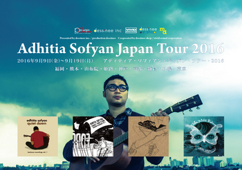 [旅する音楽] 9/11(日) Adhitia Sofyan 湯布院公演